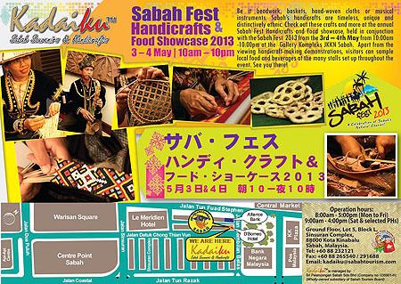 Sabah Fest kadaiku