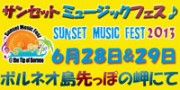 sunset music fest2013