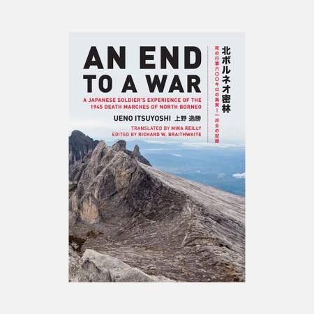an end to a war