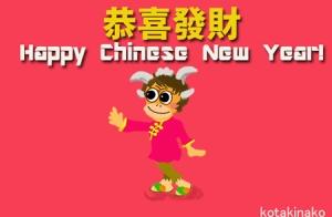 CNY2015 Illust
