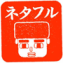 kogure_icon